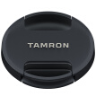 Tamron 18-400mm F / 3.5-6.3 Di II VC HLD [B028] All-around telephoto zoom lens (Canon mount lens)