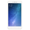 MI Max2 Smartphone 4G RAM 64G ROM Large-size Screen Dual Cards Dual Standby GSM 4G Golden