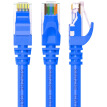 Shanze (SAMZHE) six types of cable CAT6 Gigabit high-speed network line indoor and outdoor 8-core network cable Category 6 computer TV router cable BLU-6150 blue 15 meters