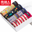 NANJIREN Men's Underwear 4 Pack Cotton Print Breathable Boxer Briefs