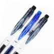 (Uni) UM-101ER-05 (erasable pen) erasable neutral pen (blue) 0.5mm (10 packs)