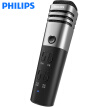 PHILIPS K38001 mobilephone microphone Apple Android live Computer Audio Sing Iron gray