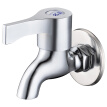 MG (MEJUE) Z-1617 washing machine faucet all copper quick open single cold faucet mop pool faucet 4 mouth faucet