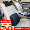 [Jingdong supermarket] arm of Astro Boy headrest lumbar car with office bones pillow back pad memory cotton suit upgrade section black