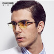 93172f3bdb7 ... PuLeeBumG 2017 new flat mirror men and women half frame aluminum and magnesium  glasses glasses frames ...