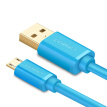 Green  Andrews data cable, blue - round line,3 m