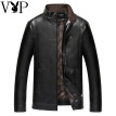 Player of the year 2017 men's fur clothing qiu dong single-style business casual PU jacket jacket man