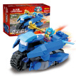 COGO Building Block Toys Educational Toys Q-Chariot Earth Chariot