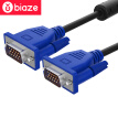 BIAZE HD VGA cable computer TV projector monitor cable double magnetic ring blue head 3 +6 core 1.5 m pure copper double magnetic video cable XL2-blue