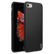 ESCASE matte protective case for iPhone6/6S, black