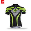 NUCKILY Men's summer short sleeve cycling jersey with silicone elastic gripper