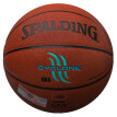 [Jingdong supermarket] Spalding SPALDING 74-414 street hurricane basketball indoor and outdoor general PU basketball