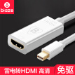 BIAZE ZH9-4K Mini DP to HDMI Converter Mini Displayport Cable Apple MacBook/Air Pro Lightning Interface to TV 4K Version