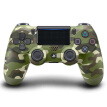 Sony DualShock 4 Wireless Controller for PS4, Green Camouflage