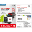 SanDisk mobile Micro SDHC UHS-I memory card & TF card