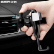 ESR car phone holder for 4.0-6.2 inch mobile phone magic black