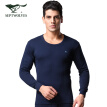 Seven wolves thermal underwear men's cotton foundation thin section Qiuyi Qiuku suit men's round neck cotton sweater winter 98101 Navy Blue M
