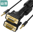 Shanze (SAMZHE) VGA cable with 3.5mm audio vga3 +9 wire core projector line computer monitor cable laptop TV HD video cable GQ7030 3 meters