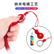ESCASE mobile phone lanyard / sling Apple iPhone6s / 7 / 8Plus / X phone shell long hanging neck rope / mobile phone ornaments U disk key badge Lanyard Dream Red
