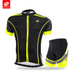 NUCKILY Men's summer cool max cycling apperal short sleeve cycling jersey and short set
