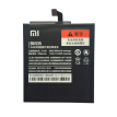 Original Xiaomi Mi 4C Cellphone battery 3080mAh BM35 High Capacity replacement battery pack no memory effect Lithium Polymer