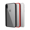Mofi protective case for iPhone X