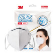 3M masks KN95 9501 particle protective mask anti-haze anti-PM2.5 anti-dust 5 / package ear wear