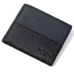 Pierca card (pierre cardin) men's short wallet first layer leather stitching contrast color wallet Europe and the United States fashion money ticket holder J7A509-040100A black