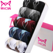Cat people (MiiOW) [10 pairs] short stockings men fall sweat breathable business men socks men tube socks