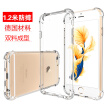 ESCASE Apple iPhone6 ​​/ 6s mobile phone shell all-inclusive shatter-resistant transparent protective cover TPU + PC anti-yellowing shell anti-yellowing phone Bayer TPU imported from Germany