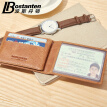 BOSTANTEN (BOSTANTEN) driver's license holster business men's motor vehicle license wallet thin first layer of leather file card sets B7162031 apricot yellow