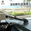 Baseus Magnetic Car Phone Holder, Golden