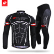 NUCKILY Men's Spring/Autumn quick drying King Kong design long sleeve bicycle clothes set