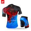 NUCKILY Men's summer blue cycling clothing Anti-sweat jersey and short wonderful design sports sets