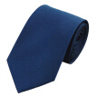 N-0326 Vogue Men Silk Tie Set Blue Solid Necktie Handkerchief Cufflinks Set Ties For Men Formal Wedding Business wholesal