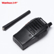 Wanhua (Huahua) S6 walkie talkie professional commercial mini office hand