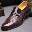 New Design Men Shoes New Fashion England Men Leather Shoes Formal Shoes Loafers Oxford Shoes Breathable Shoes Plus Size 38-48