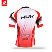 NUCKILY Men's Summer cycling jersey coutom designs made with multi function features fabric