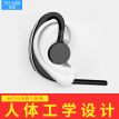 TOAIR (TOAIR) S30 Wireless Bluetooth Headset Music Sports Business Car Smartphone Universal Huawei p10 Millet 6 Glory 9 Samsung oppor11