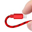 BIAZE Apple 8/7/6 data cable 1.2 m lucky red one for two mobile phone charger line power cord support iphone5/6s/7P/8/Xipad mini Android S4