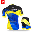 NUCKILY Men's summer biking jersey set professional cool max jersey with cycling short suit for cyclist