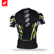 NUCKILY Men's summer outdoor sports wear short sleeve full length zipper bicycle jersey