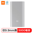MI 5000mA Mobile Power/Charger Polymer Silver For Android/Apple/Phone/Tablet