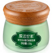 Membrane family of green bean sand ice refreshing mask 125ml (sun repair ice moist soothing)