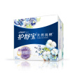 Shu Shu Bao cotton sanitary napkin soothing daily 240mm 10 (imported organic cotton aunt towel sensitive skin are applicable)