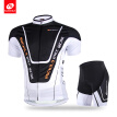 Nuckily cycling short sleeve jersey and short two color breathable and quick dry suit for men AJ234BK295