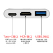 Steyr Type-C to HDMI Convertor Laptop Notebook New MacBookpro Accessories HUB Adapter USB-C Converter Type-C to HDMI + USB3.0