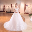Ball Gown Illusion Neckline Chapel Train Lace Organza Wedding Dress with Beading Buttons by