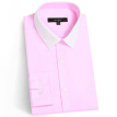 CareerMen Men's Fashion Slim Fit Non Iron Easy Care Contrast Collar Long Sleeve Dress Shirt