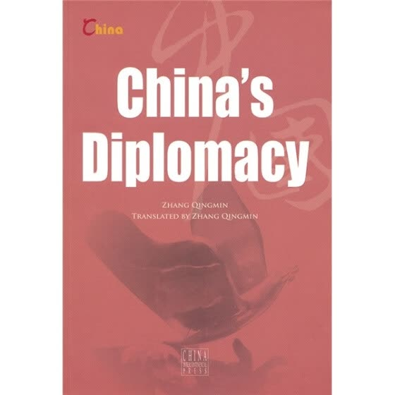Shop Chinas Diplomacy 中国外交(英文版) Online from Best Other